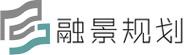 福建省融景规划设计院有限公司